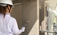 愛知県西尾市碧南市岡崎市安城市外壁超低汚染無機フッ素塗装屋根ガイナ塗装色褪せクラック汚れシール割れ外壁上塗り