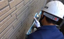 愛知県西尾市碧南市岡崎市安城市外壁超低汚染無機フッ素塗装屋根ガイナ塗装色褪せクラック汚れシール割れ外壁シーリング