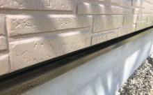 愛知県西尾市碧南市岡崎市安城市外壁超低汚染無機フッ素塗装屋根ガイナ塗装色褪せクラック汚れシール割れ水切り施工後